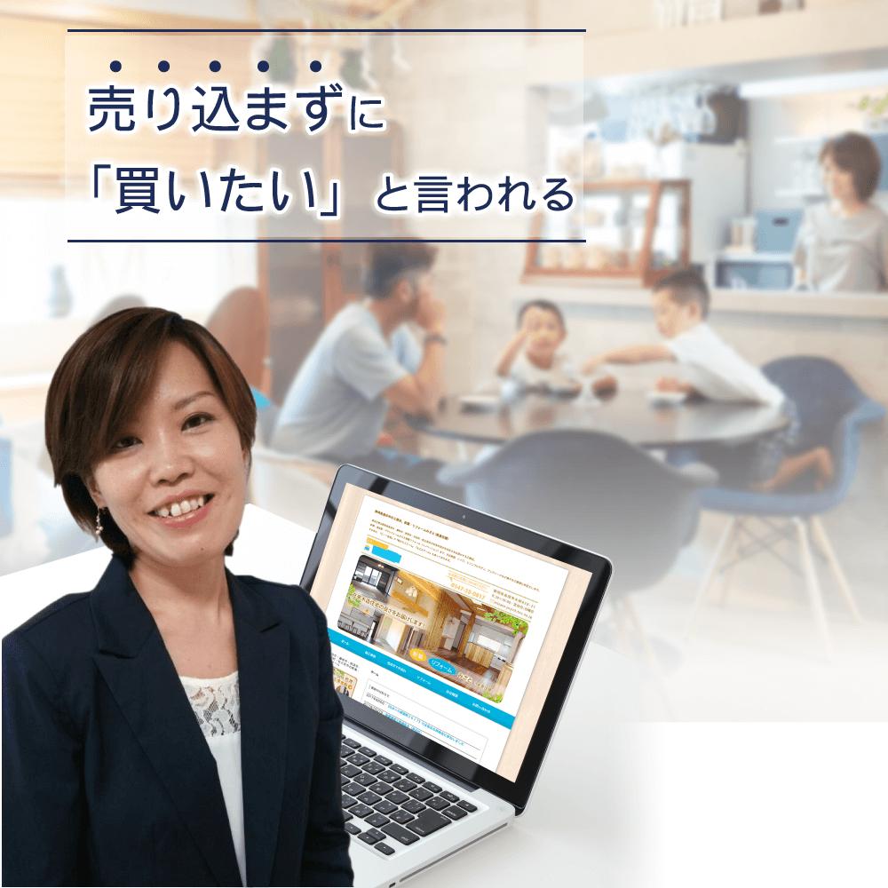 千春のブログ