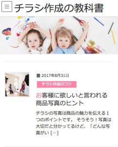 WordPress構築ワークショップ
