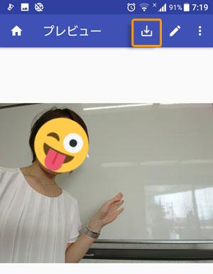 インスタで使える顔隠しアプリのauto-face-stamp