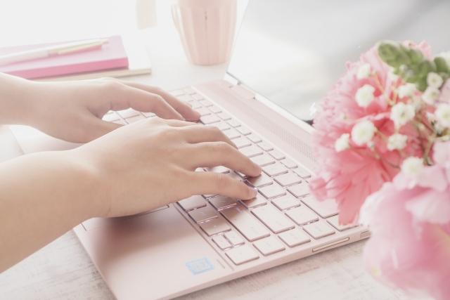 集客できるホームページ&ブログ診断